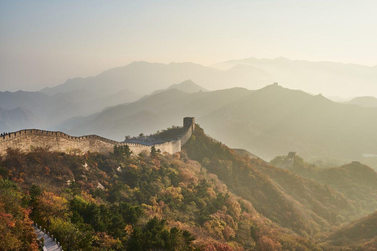 chine montagne paysage