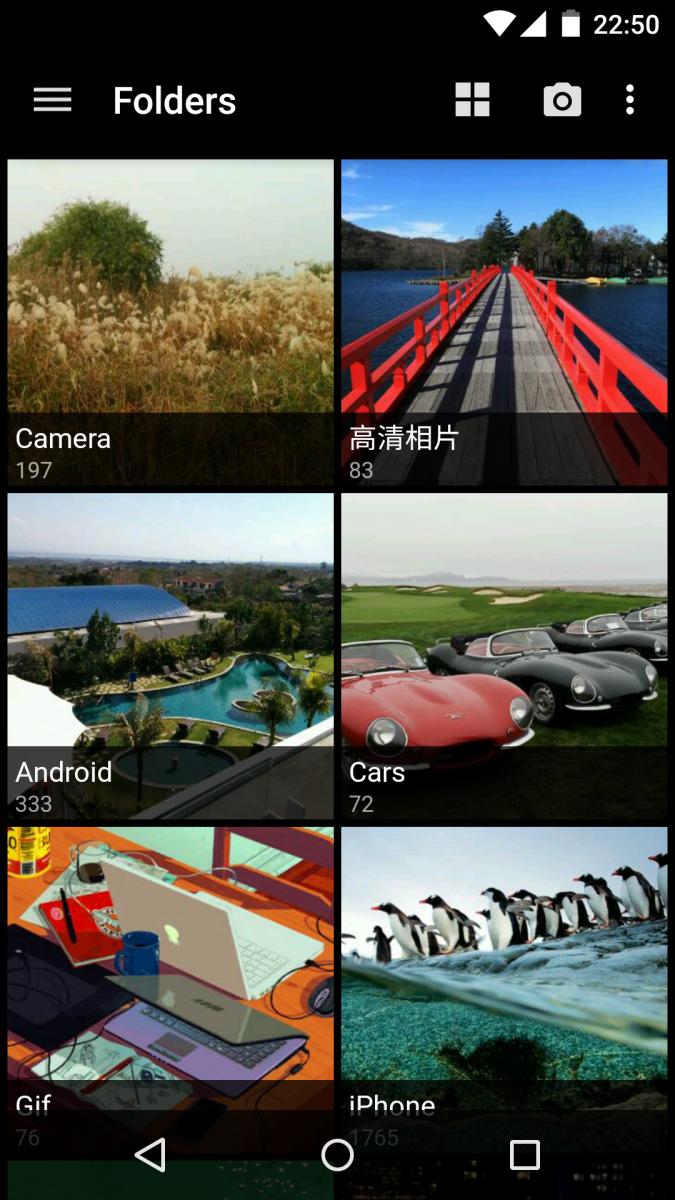QuickPic - CEI - Les applications de retouche photo les plus efficaces et accessibles conseillées par nos équipes