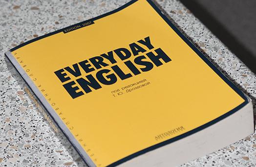 """Parler anglais n'est plus considéré comme """"un plus"""" mais plutôt comme """"un must""""."""