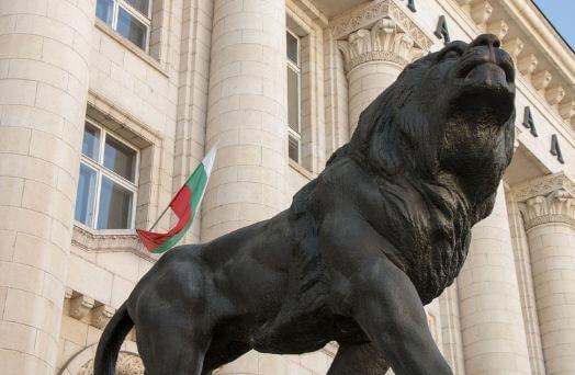 sofia capitale bulgarie