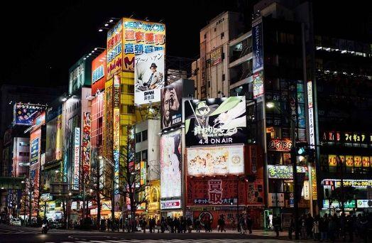 japon quartier akihabara
