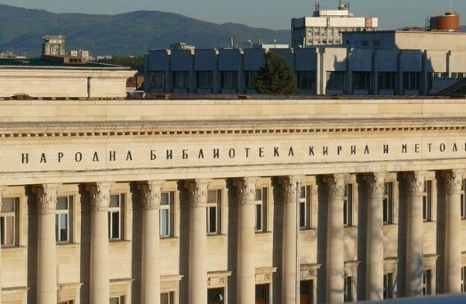 bibliotheque nationale bulgarie